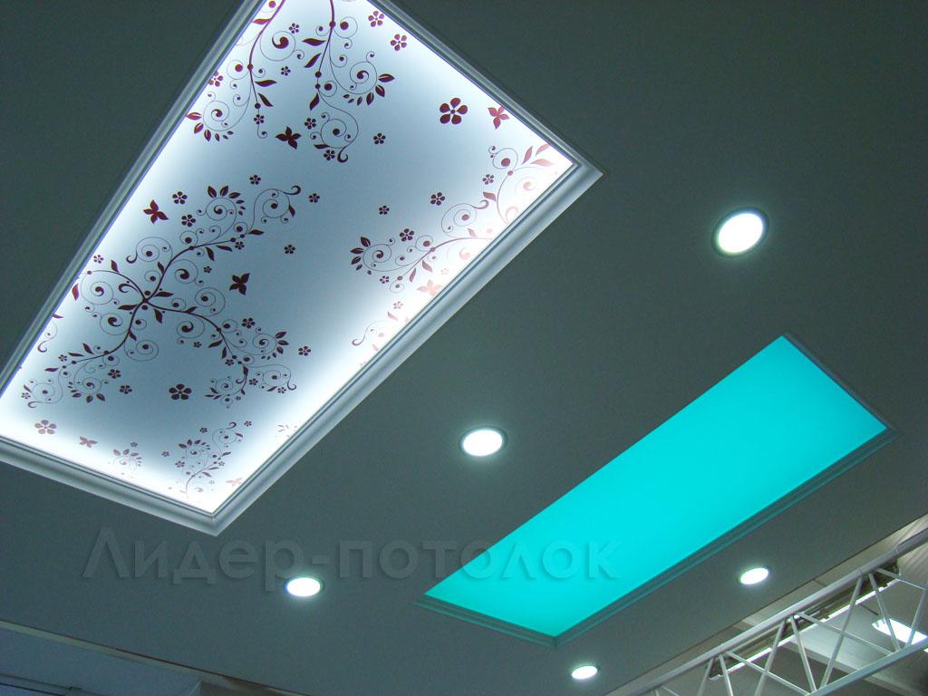 Dalle faux plafond brico depot prix devis haute garonne - Peinture plafond trace ...