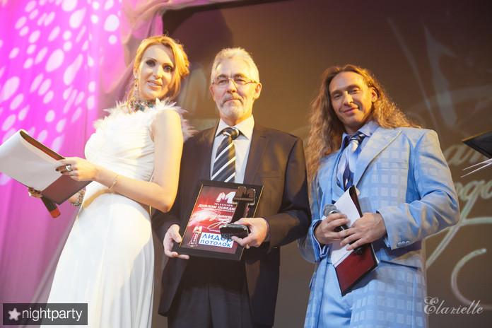 Лидер-Потолок - победитель конкурса